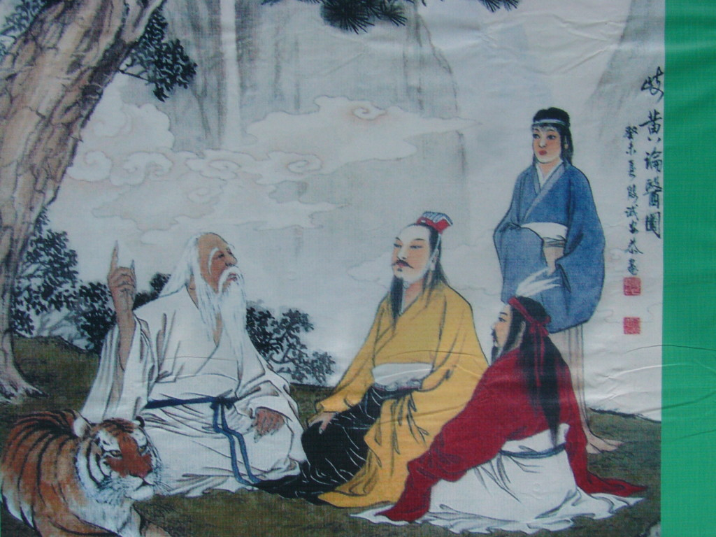 Daoist Immortals Discussing Qi Cultivation